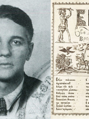 Aleksandr Ivánovich Vvedenski