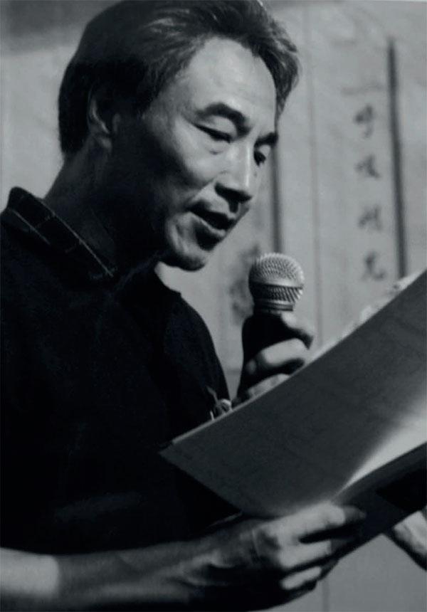 Yan Li en Dossier 7 Revista Imán 23